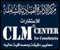 CLM CENTER
